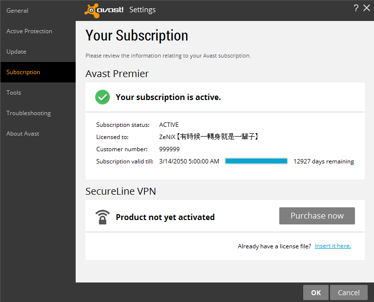 avast antivirus license key crack