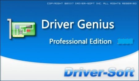 Driver Genius 14 License Code Crack Free Download