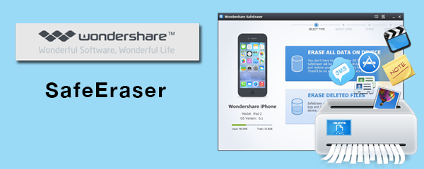 Wondershare SafeErase for iOS  crack free download